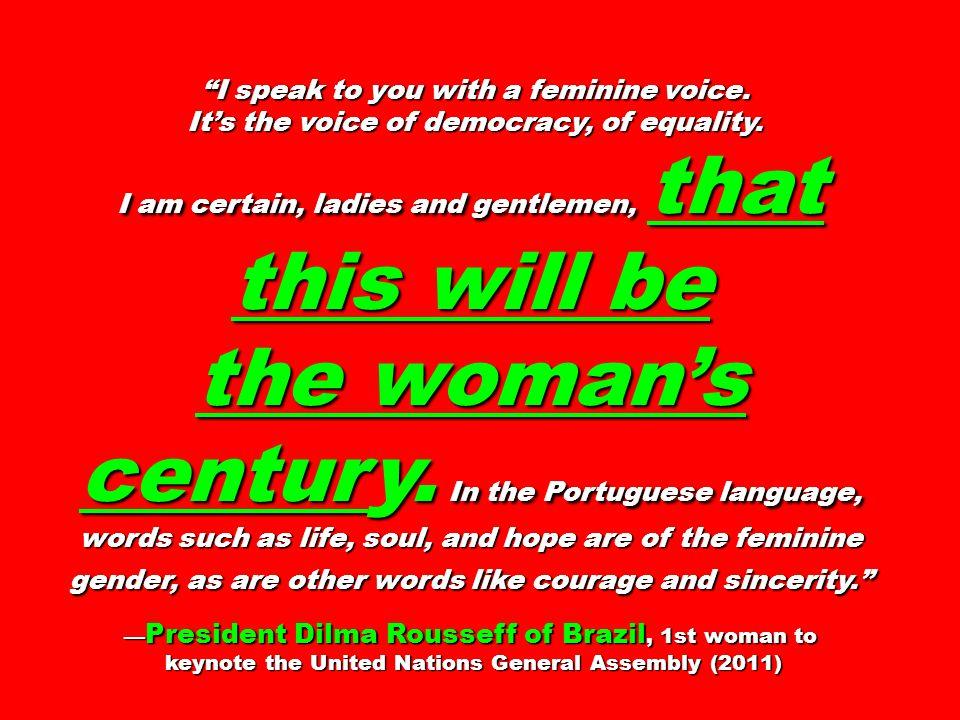I speak to you with a feminine voice. I speak to you with a feminine voice.