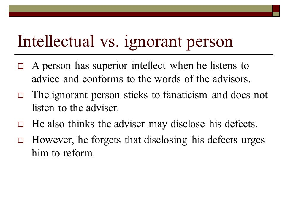 Intellectual vs.