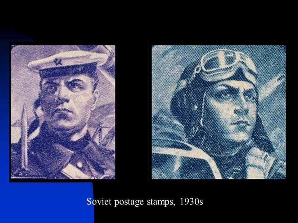 Soviet postage stamps, 1930s