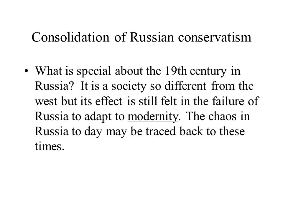 Consolidation of Russian conservatism What is special about the 19th century in Russia.