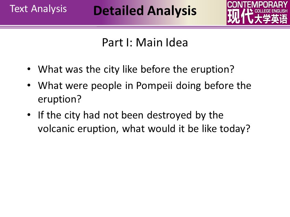 Text Analysis Structure Part I: Para.