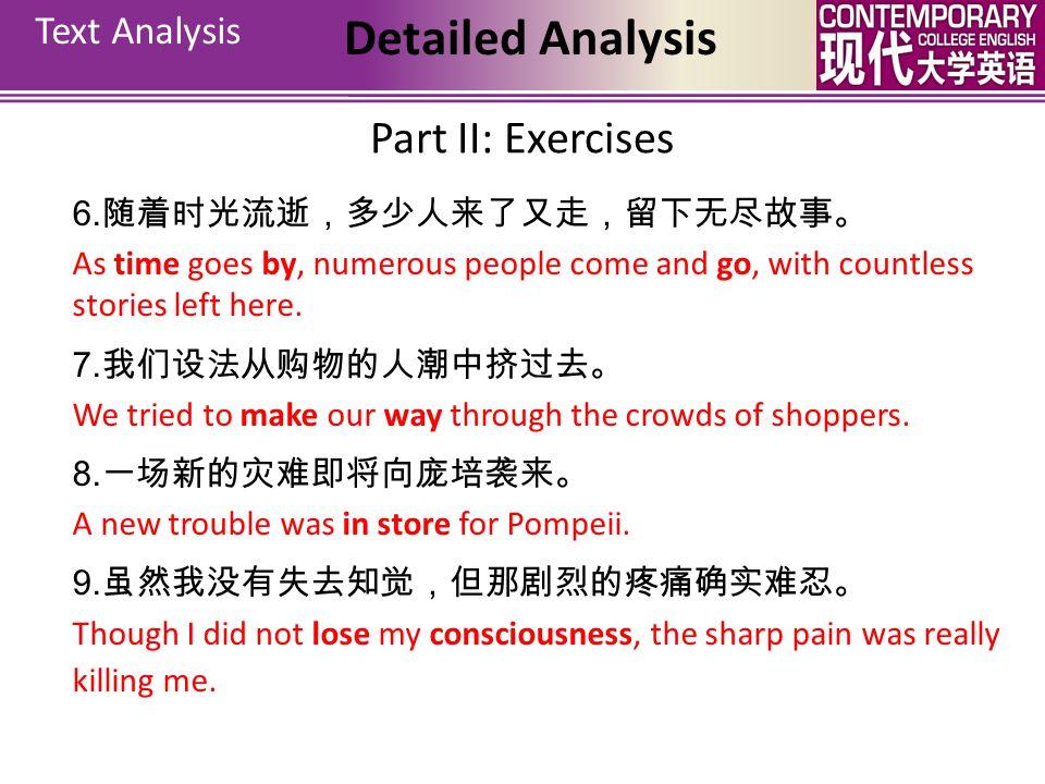 Translate the following sentences into English.1.