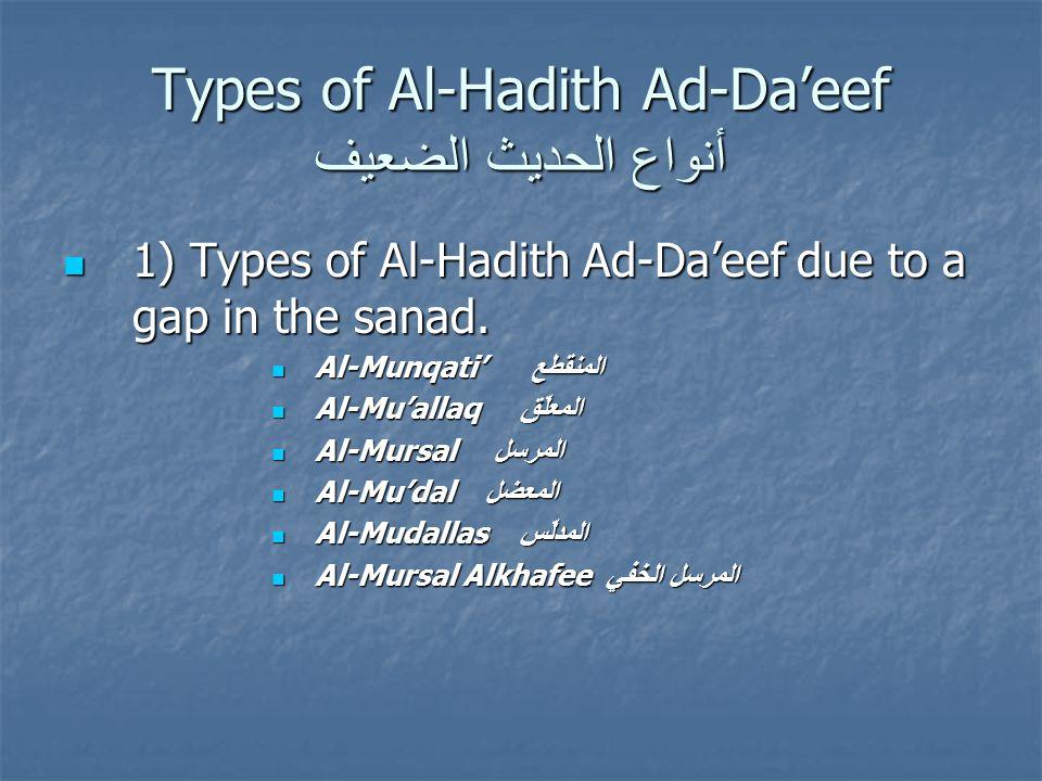 Types of Al-Hadith Ad-Da'eef أنواع الحديث الضعيف 1) Types of Al-Hadith Ad-Da'eef due to a gap in the sanad. 1) Types of Al-Hadith Ad-Da'eef due to a g