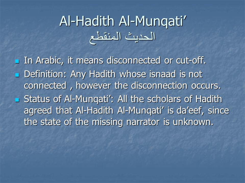 Al-Hadith Al-Munqati' الحديث المنقطع In Arabic, it means disconnected or cut-off. In Arabic, it means disconnected or cut-off. Definition: Any Hadith