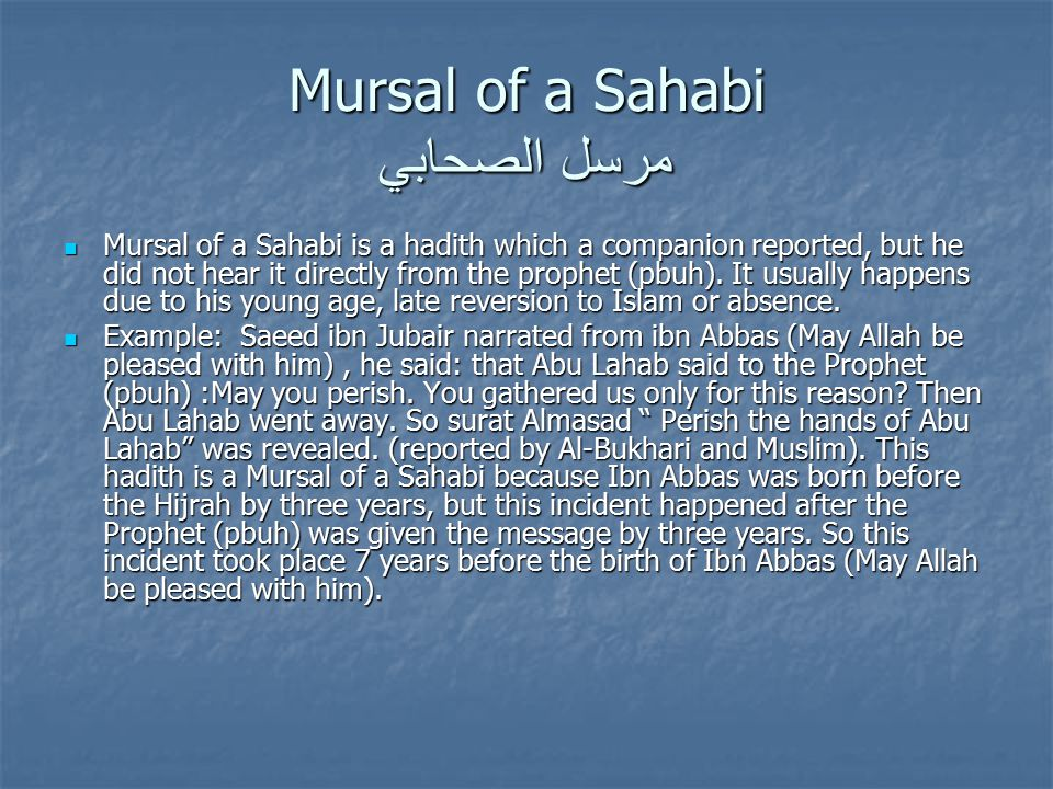 Mursal of a Sahabi مرسل الصحابي Mursal of a Sahabi is a hadith which a companion reported, but he did not hear it directly from the prophet (pbuh).