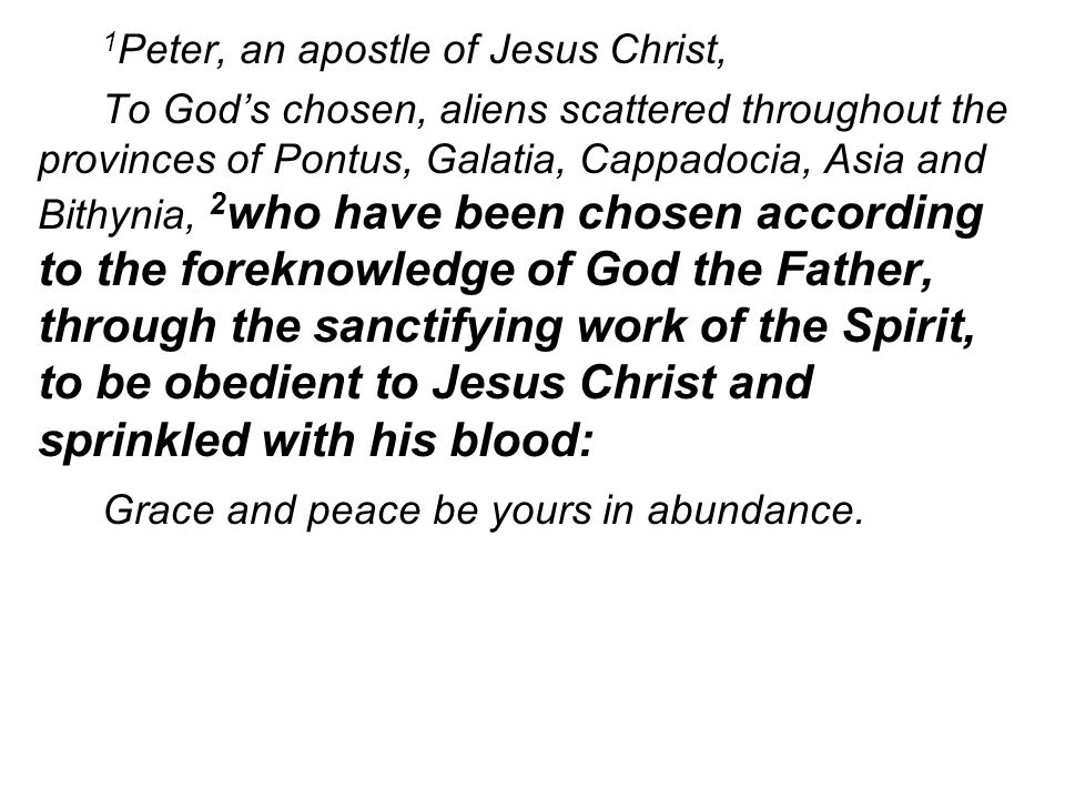 God The Father The Son The Holy Spirit is is not