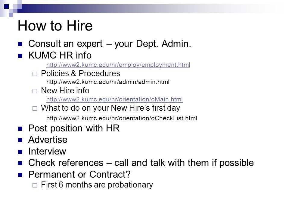 How to Hire Consult an expert – your Dept. Admin.