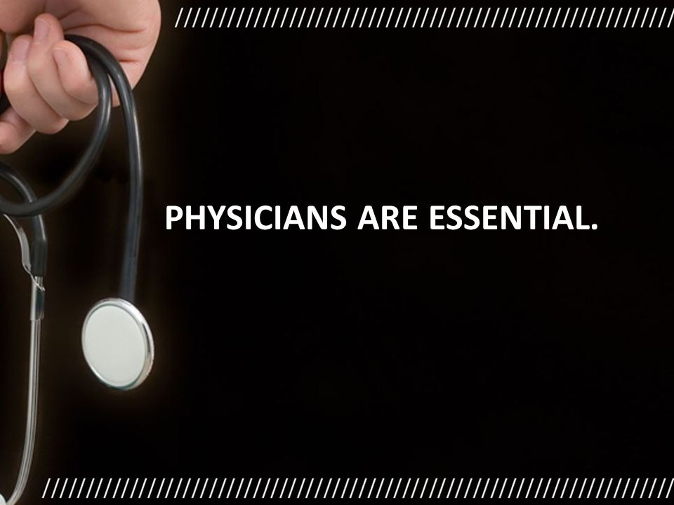 PHYSICIANS ARE ESSENTIAL.