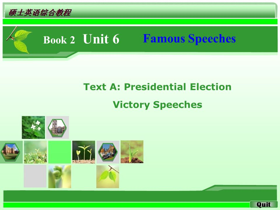 Book 2 Unit 6 Famous Speeches Text A: Presidential Election Victory Speeches Quit