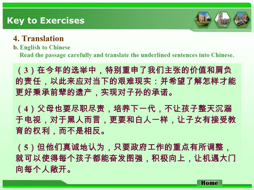 Key to Exercises 4. Translation b. English to Chinese Read the passage carefully and translate the underlined sentences into Chinese. ( 3 )在今年的选举中,特别重