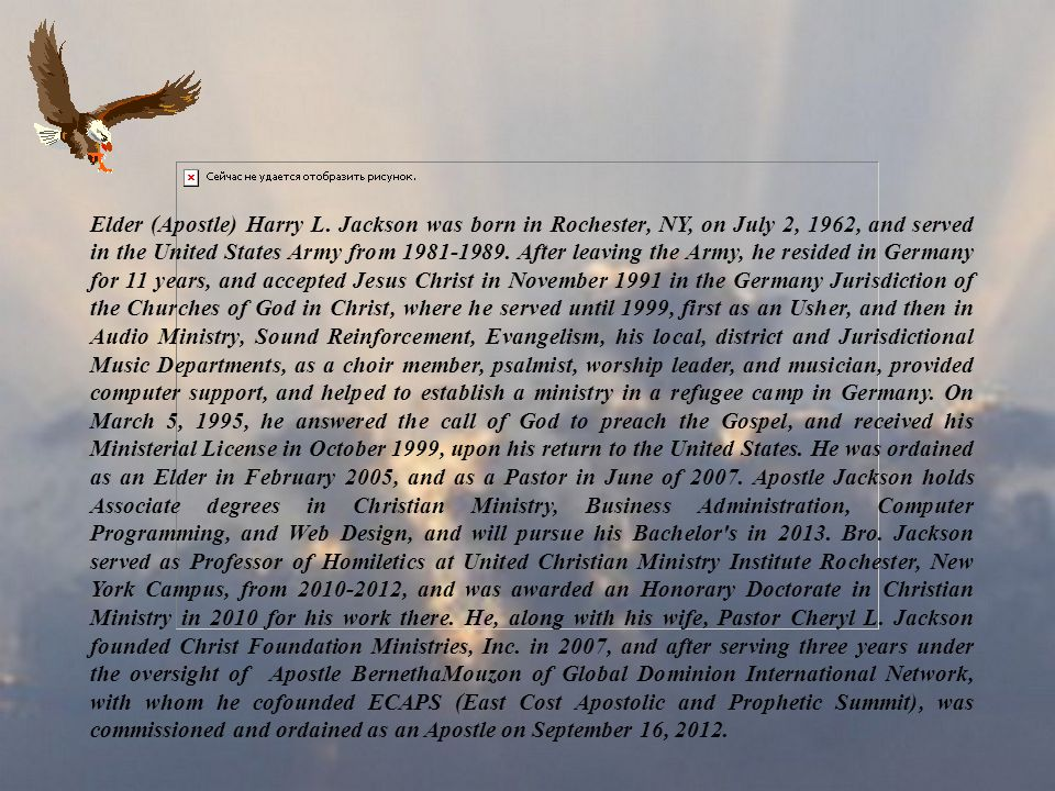 Elder (Apostle) Harry L.