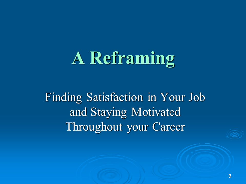 In The Pre-Tenure Phase  The Motivation Part is Simple… 4