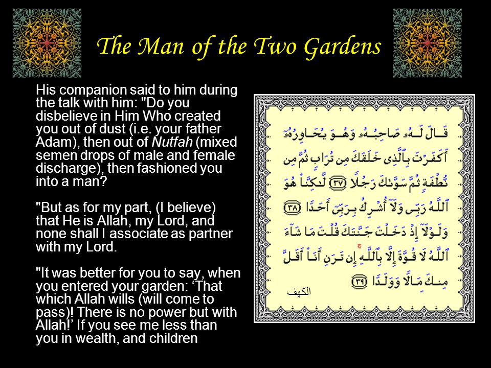 The Man of the Two Gardens His companion said to him during the talk with him: Do you disbelieve in Him Who created you out of dust (i.e.