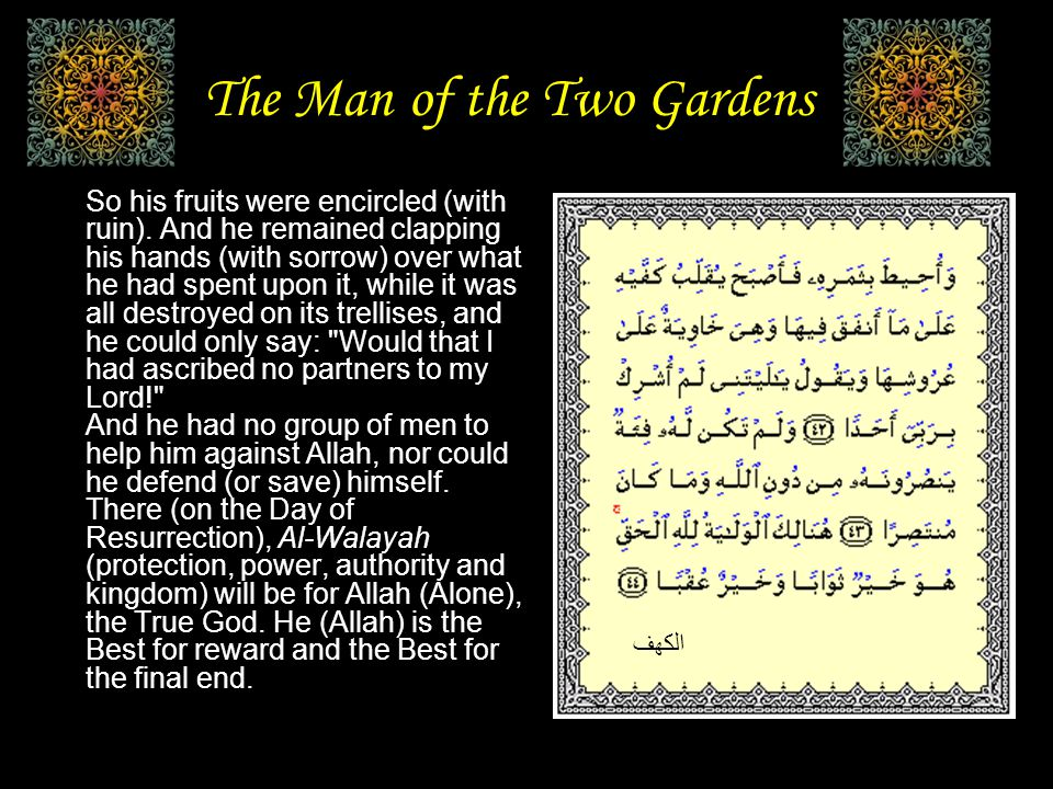 The Man of the Two Gardens So his fruits were encircled (with ruin).