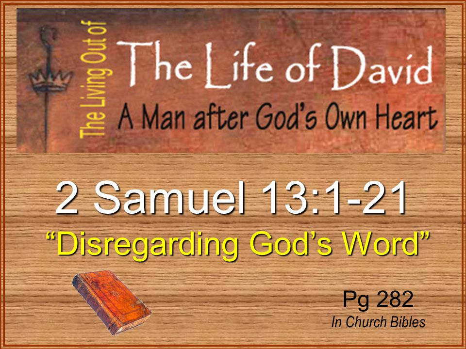 2 samuel 11 13 Internet bible studies: ii samuel lesson 11: 2 sam 11:13 and when david had called him, he did eat and drink before him and he made him drunk.