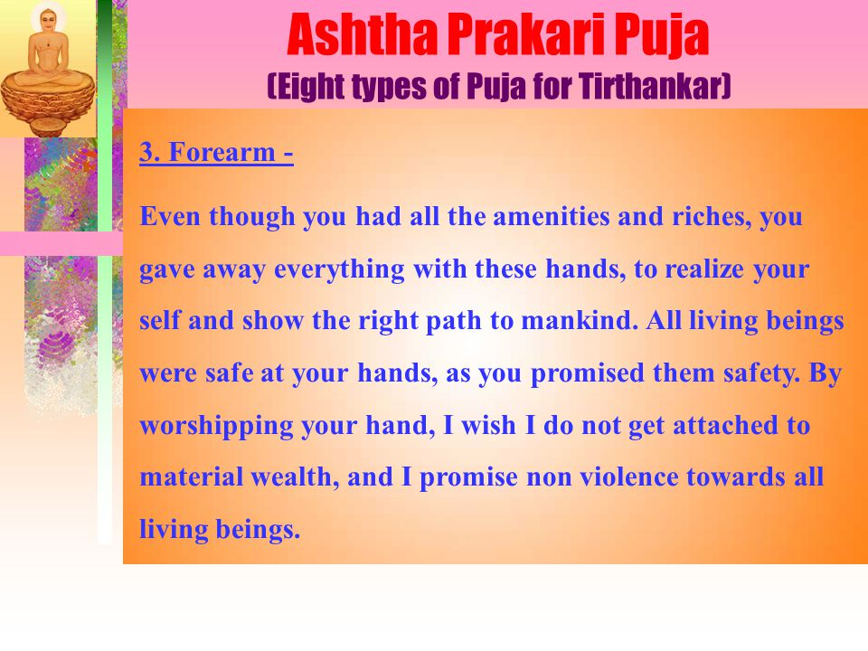 Ashtha Prakari Puja (Eight types of Puja for Tirthankar) 3.