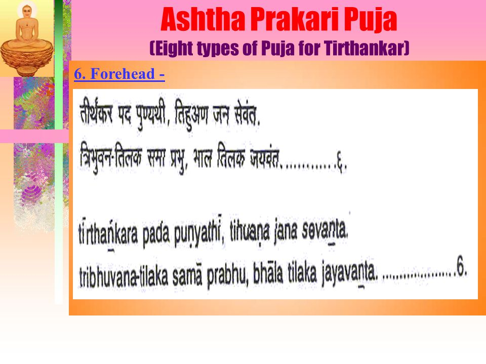 Ashtha Prakari Puja (Eight types of Puja for Tirthankar) 6. Forehead -