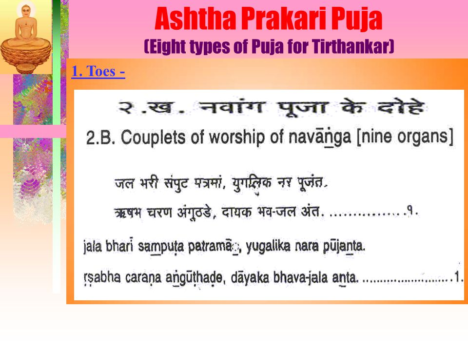 Ashtha Prakari Puja (Eight types of Puja for Tirthankar) 1. Toes -