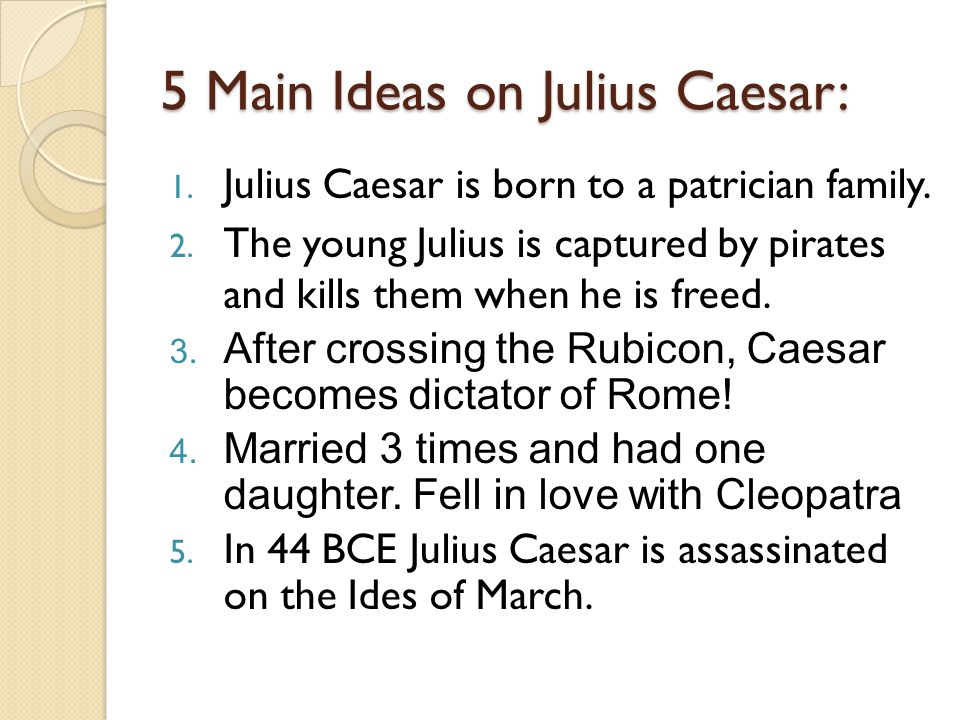 critical lens: julius caesar: the effects of power essay Julius caesar - power in julius caesar had such a powerful effect on the despite the misleading title of julius caesar three critical aspects show.