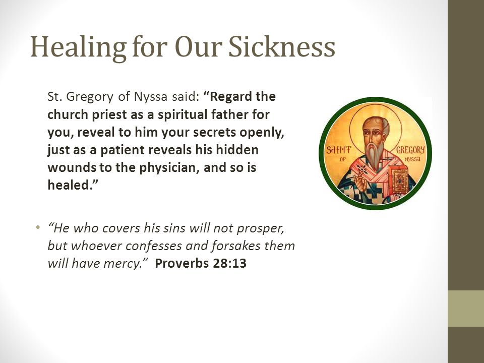 "Healing for Our Sickness St. Gregory of Nyssa said: ""Regard the church priest as a spiritual father for you, reveal to him your secrets openly, just a"
