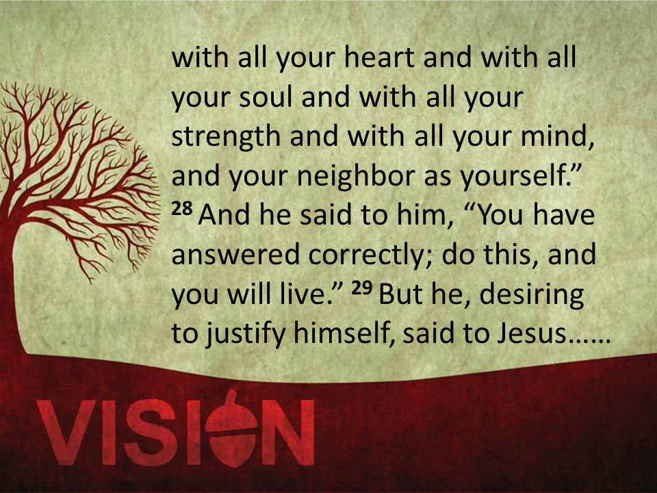 Vision must be nurtured to produce a full harvest.