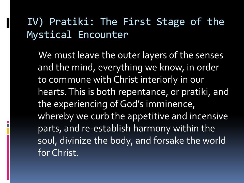 IV) Pratiki: The First Stage of the Mystical Encounter We must leave the outer layers of the senses and the mind, everything we know, in order to commune with Christ interiorly in our hearts.
