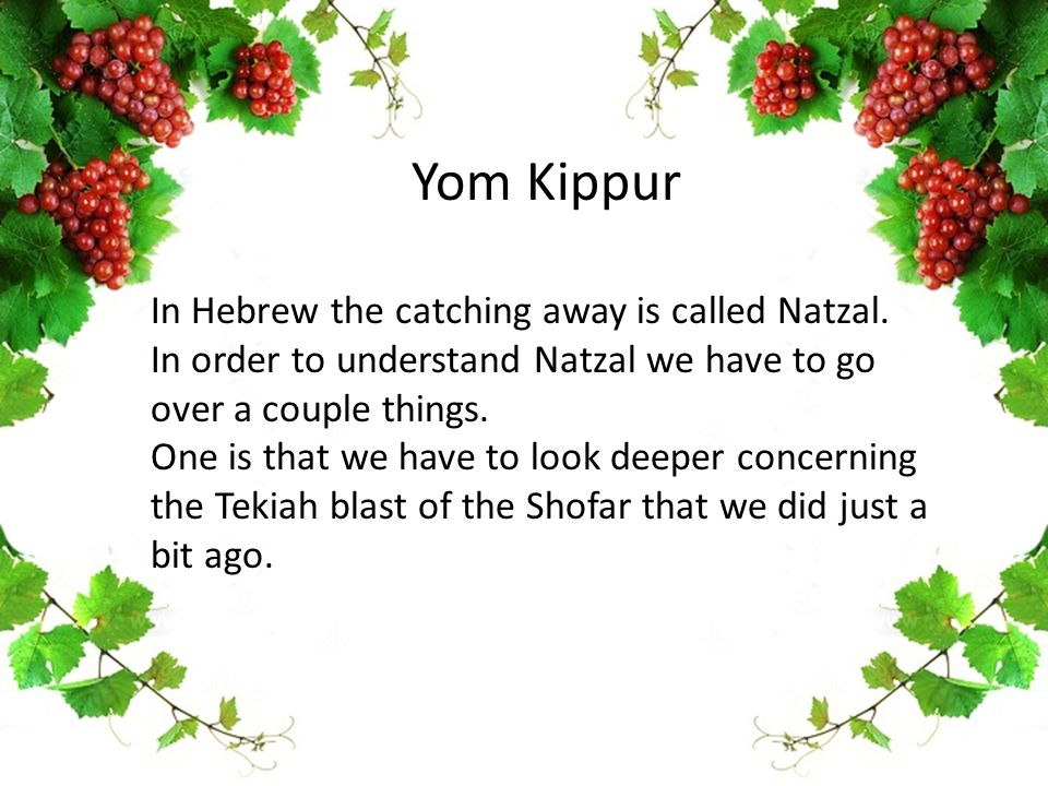 Yom Kippur In Hebrew the catching away is called Natzal.