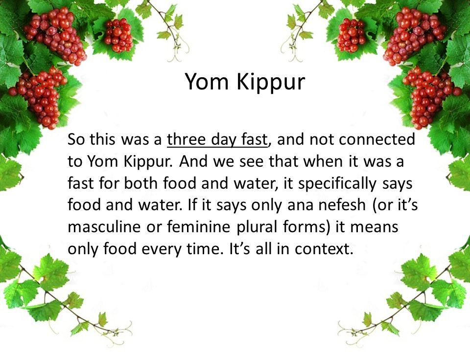 Yom Kippur So this was a three day fast, and not connected to Yom Kippur. And we see that when it was a fast for both food and water, it specifically