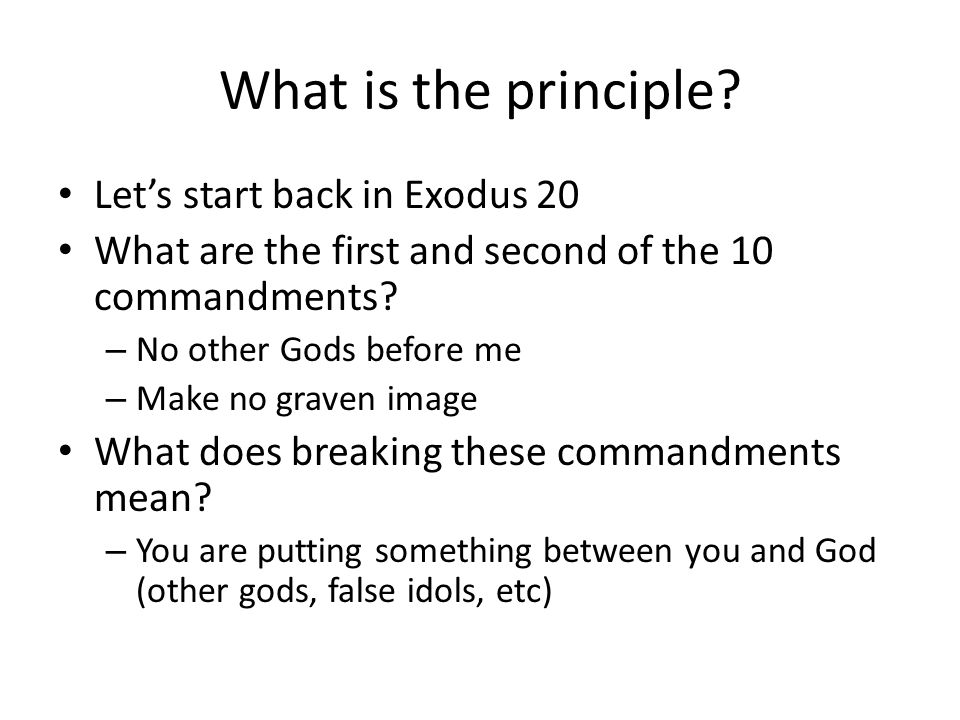 What is the principle.