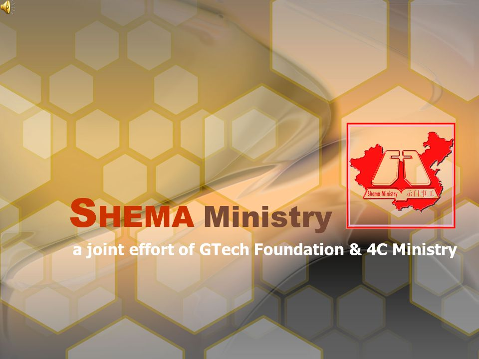 Shema is a Hebrew word meaning hear .Hear, O Israel: Jehovah our God is one Jehovah .