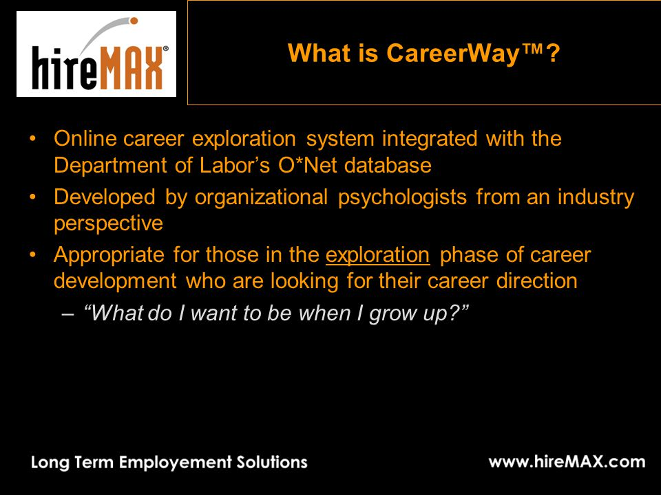 What is CareerWay™.