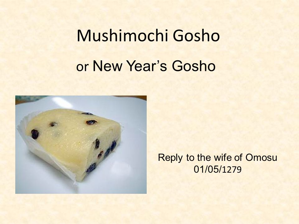Mushimochi Gosho Reply to the wife of Omosu 01/05/ 1279 or New Year's Gosho