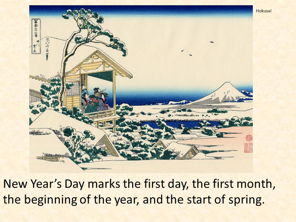 New Year's Day marks the first day, the first month, the beginning of the year, and the start of spring.