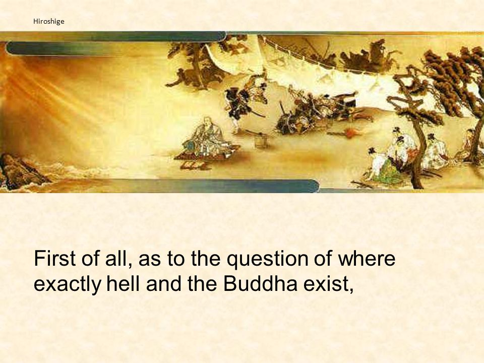 One sutra states that hell exists underground, and another sutra says that the Buddha is in the west.