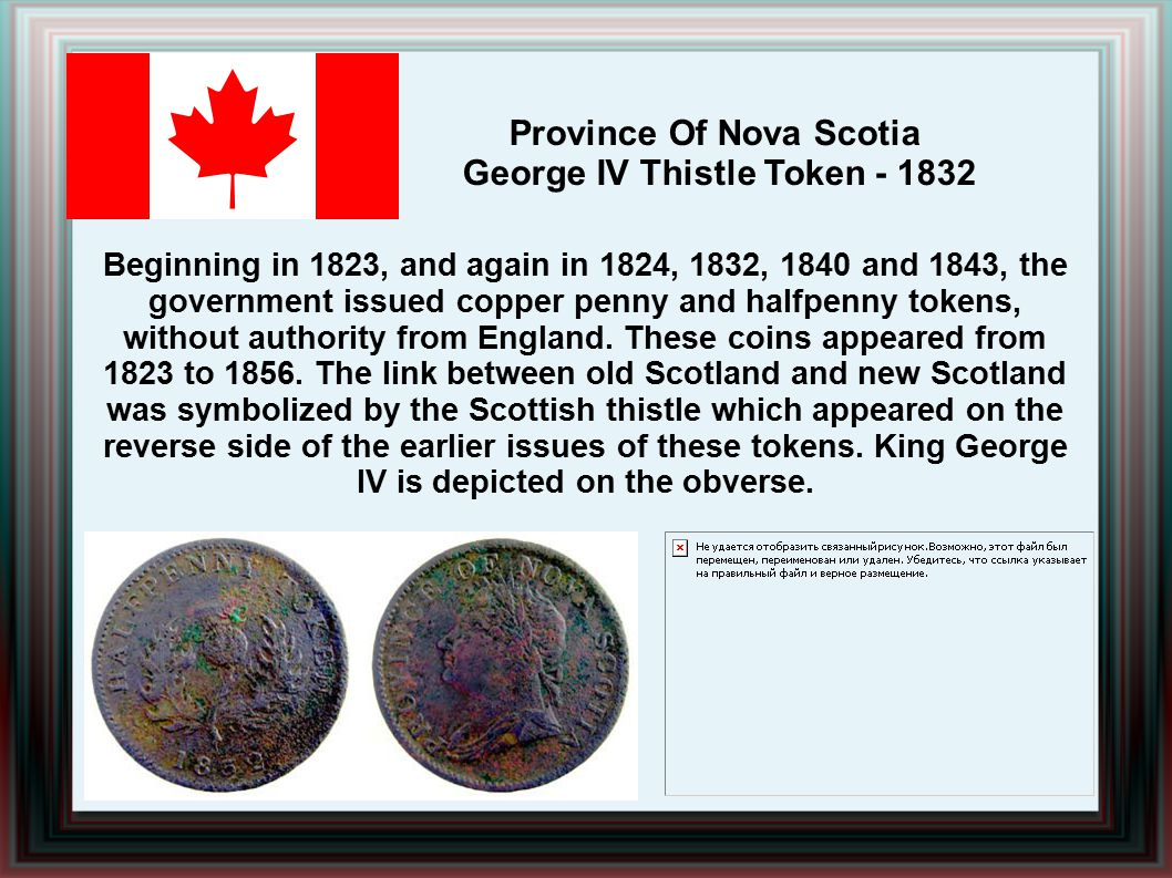 Province Of Nova Scotia George IV Thistle Token - 1832 Beginning in 1823, and again in 1824, 1832, 1840 and 1843, the government issued copper penny and halfpenny tokens, without authority from England.