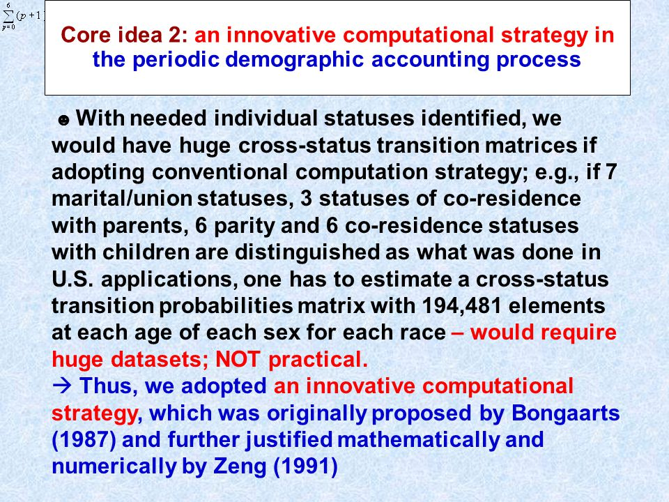 Core idea 2: an innovative computational strategy in the periodic demographic accounting process ☻ With needed individual statuses identified, we woul