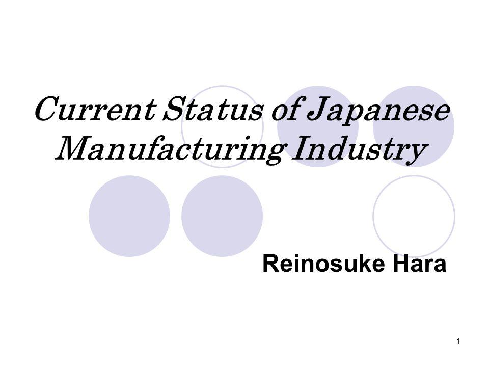 1 Current Status of Japanese Manufacturing Industry Reinosuke Hara