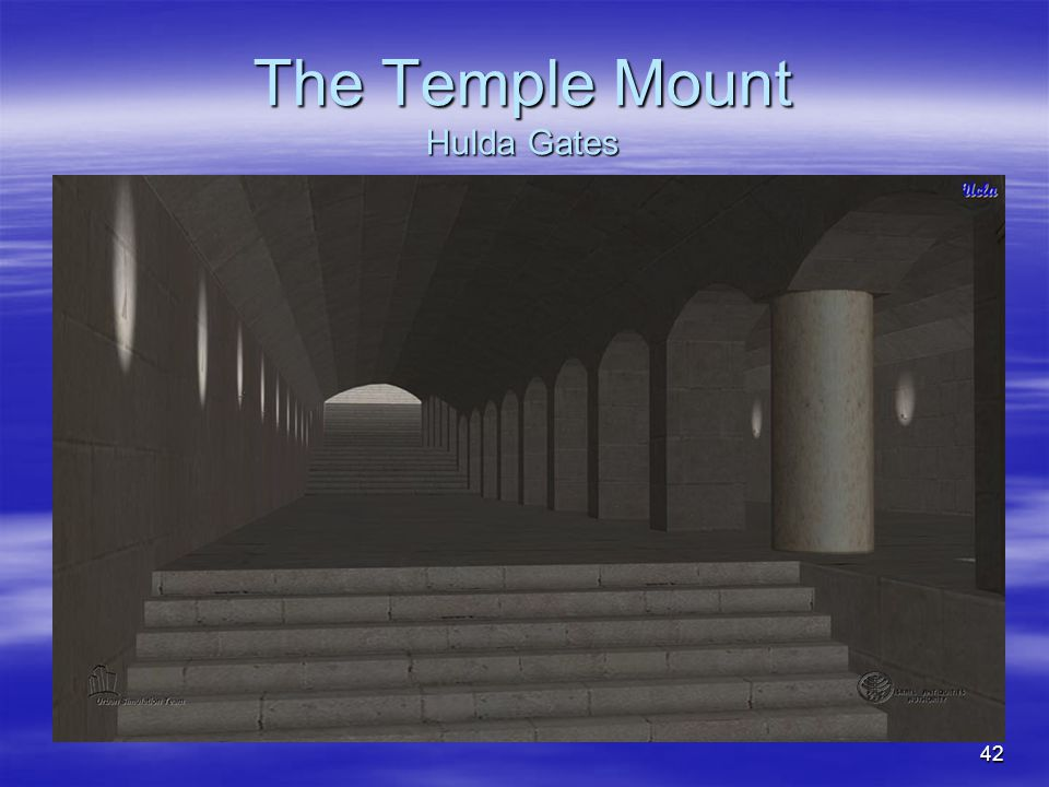 42 The Temple Mount Hulda Gates