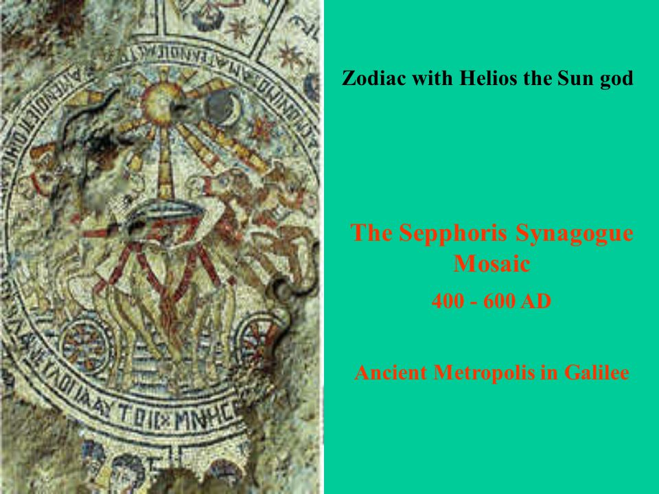 The Sepphoris Synagogue Mosaic 400 - 600 AD Ancient Metropolis in Galilee Zodiac with Helios the Sun god