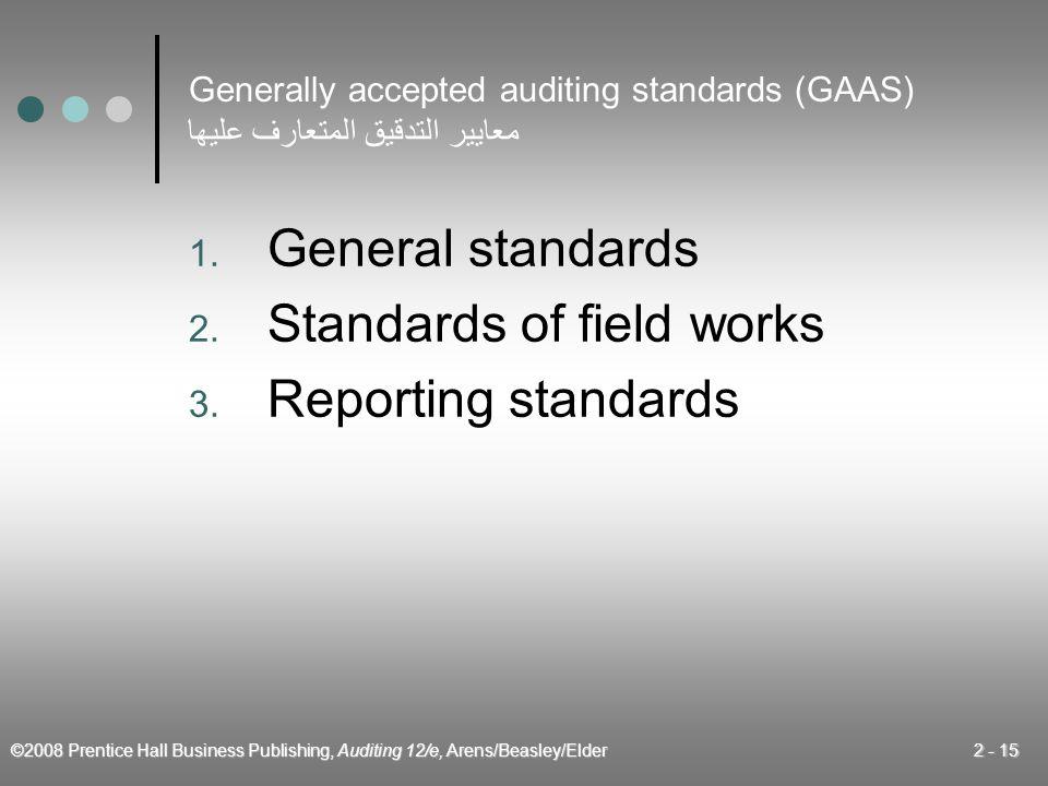 ©2008 Prentice Hall Business Publishing, Auditing 12/e, Arens/Beasley/Elder 2 - 15 Generally accepted auditing standards (GAAS) معايير التدقيق المتعارف عليها 1.