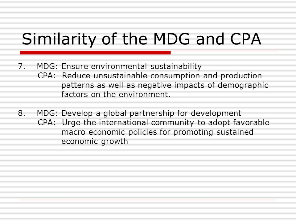 Similarity of the MDG and CPA 7.