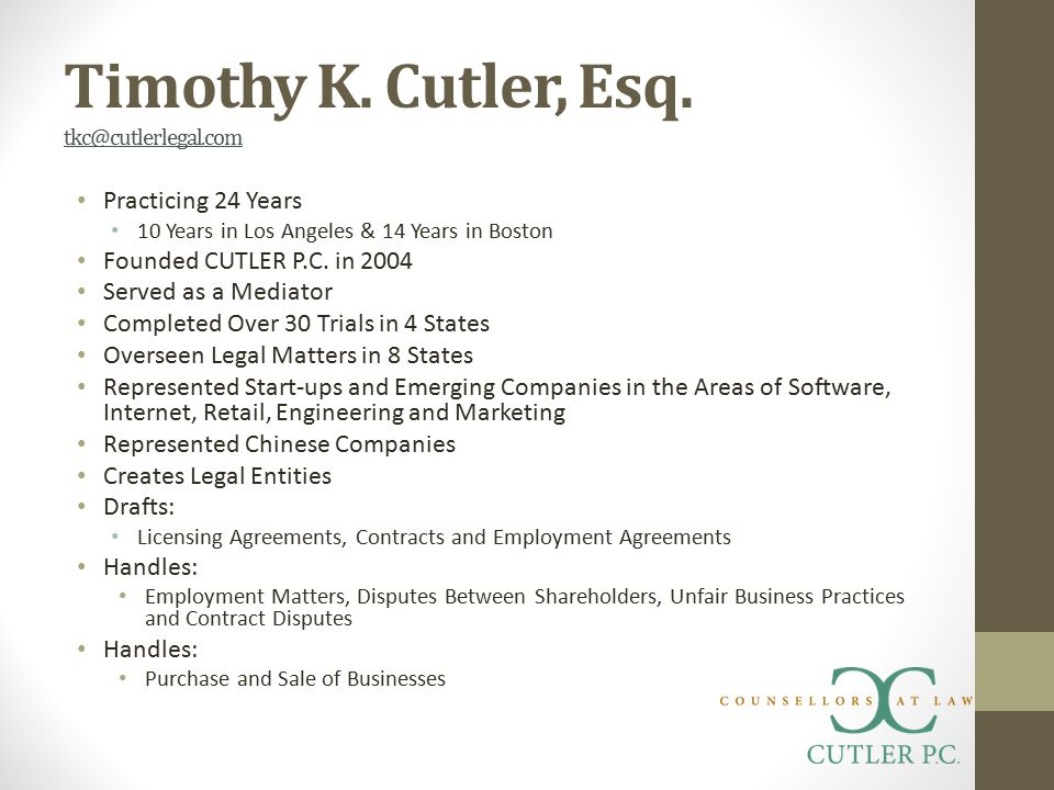 Timothy K. Cutler, Esq.