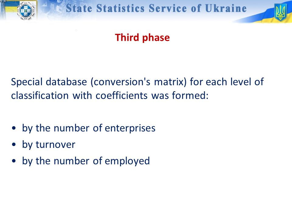 Third phase Special database (conversion s matrix) for each level of classification with coefficients was formed: by the number of enterprises by turnover by the number of employed
