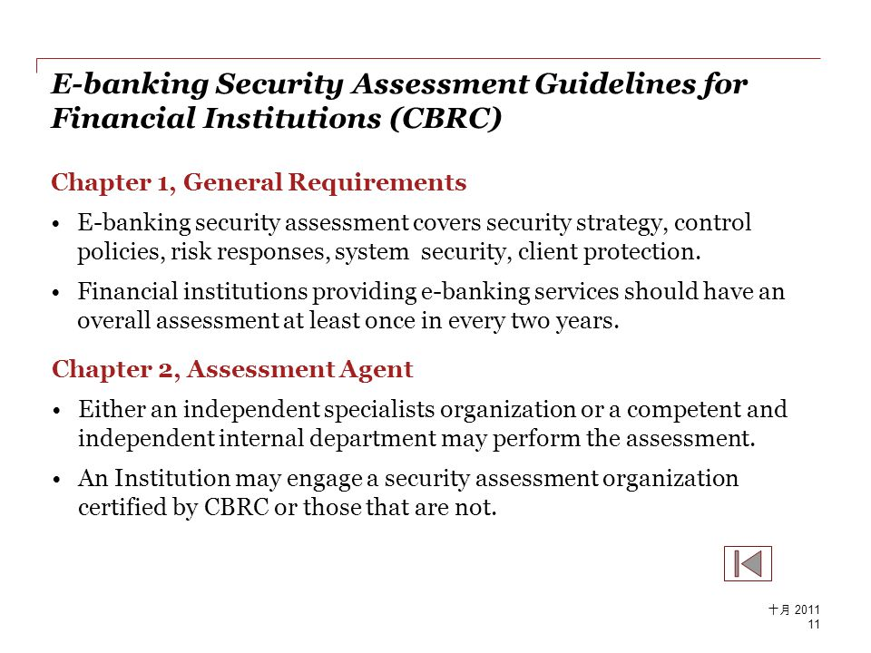 E-banking Security Assessment Guidelines for Financial Institutions (CBRC) Chapter 1, General Requirements E-banking security assessment covers security strategy, control policies, risk responses, system security, client protection.