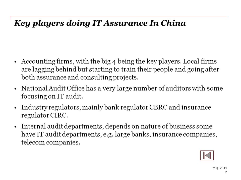Regulatory Authorities Ministry of Finance -Issues China accounting and reporting standards and explanations.