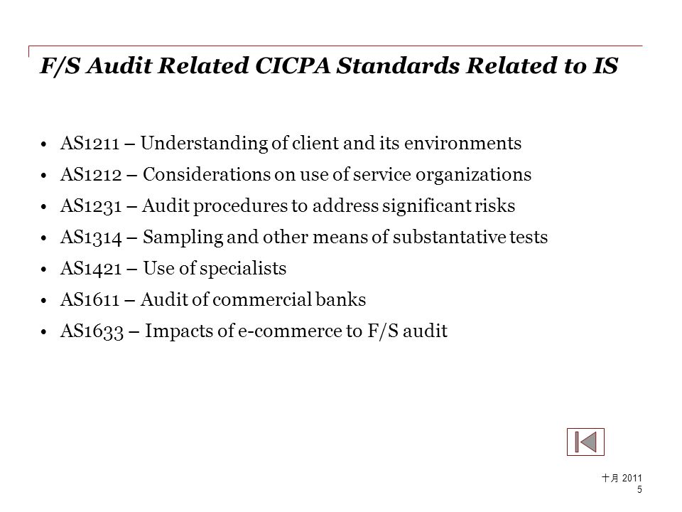 Other IS Related Assurance Standards AS3101 – Standard on assurance of information other than historical financial information (CICPA) Internal control audit guide (CICPA) Internal Audit Standard No.