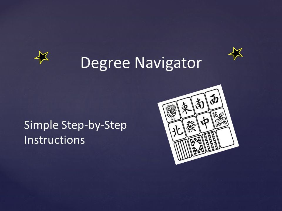 Degree Navigator Simple Step-by-Step Instructions