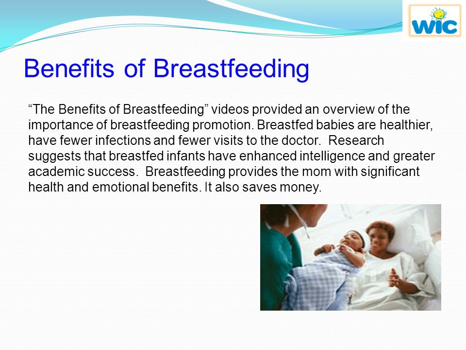 You will learn to:  Identify sources of information to be used in creating an environment that supports breastfeeding.  Identify infant formula adve