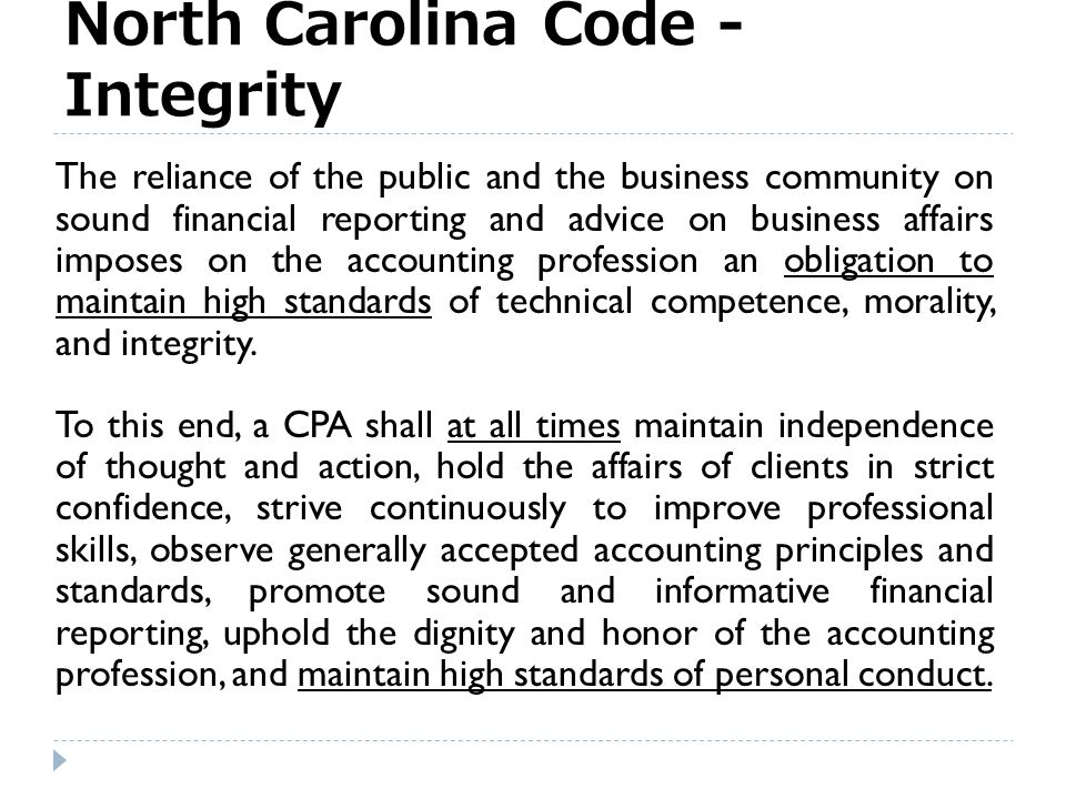 Rules for All CPAs (Section 200)  Integrity  Deceptive Conduct Prohibited  Discreditable Conduct Prohibited  Discipline by Federal/State Authoriti