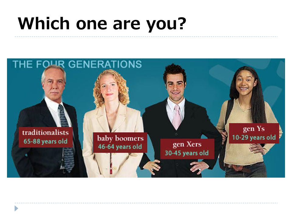 Generational Differences in the Workplace ETHICS, VALUES AND AGE Ethics Resource Center